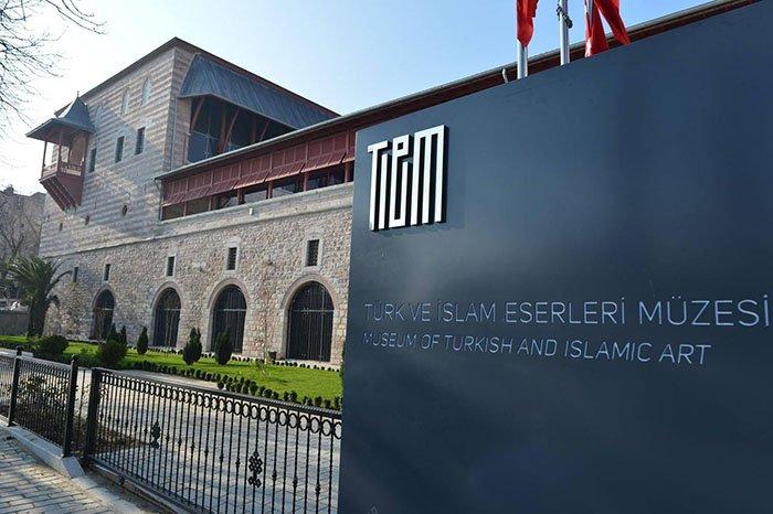 Turk ve Islam Eserleri Muzesi - Musée des œuvres turques et islamiques