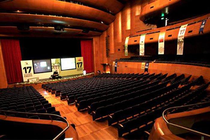 Ataturk kongre kultur merkezi
