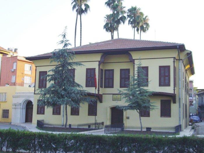Ataturk scientific and cultural museum
