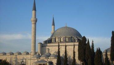 Activités à Istanbul : Yavuz Sultan Selim Mosque
