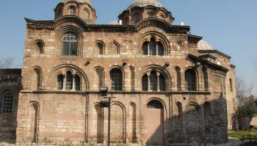 Fethiye mosque Istanbul: Mosquée de la victoire