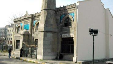 Kamerhatun Mosque Istanbul