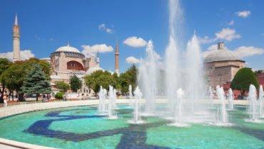 La fontaine Sultan Hurrem Istanbul