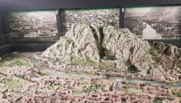 Minyatur Amasya Muzesi, Amasya