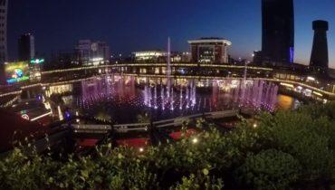Water garden Istanbul