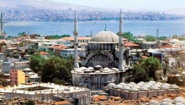 Nuruosmaniye Camii Istanbul