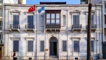 Ataturk Museum izmir